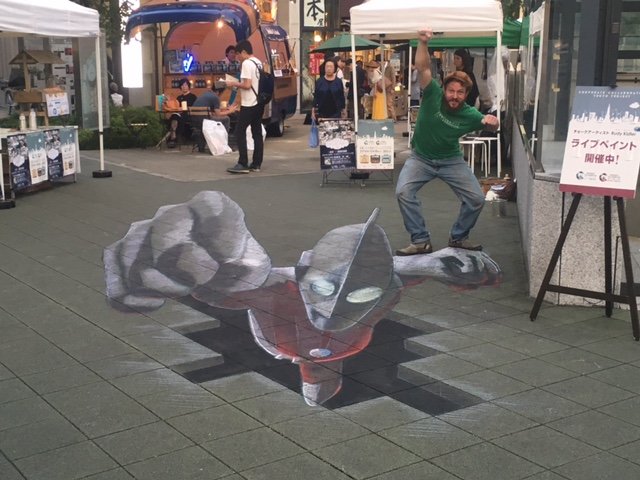 3d chalk art robot